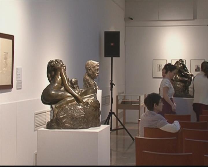 Rodin kiállítás Balatonfüreden