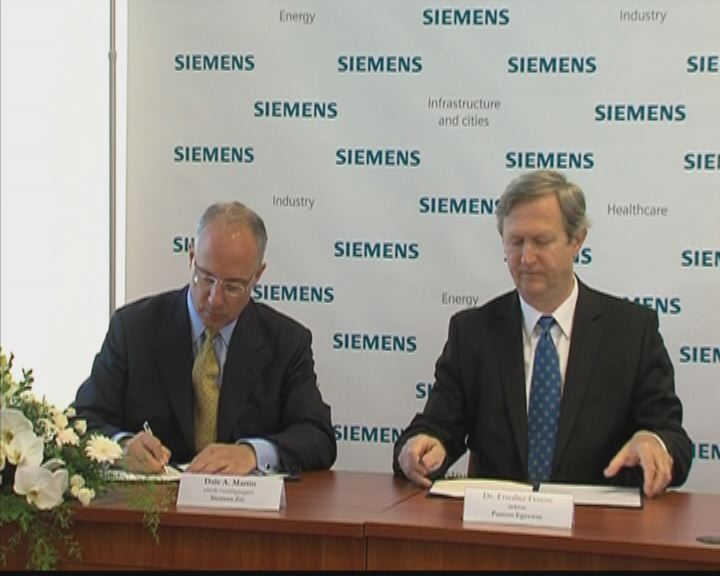 Siemens Városi Nap
