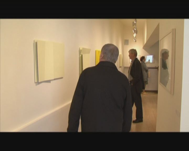 Reflexió – Haász István kiállítása