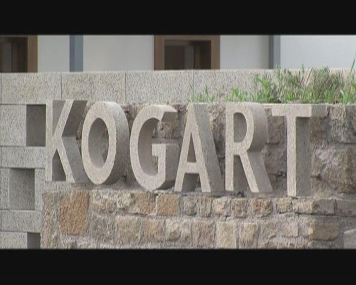 Megnyílt a Kogart Tihany