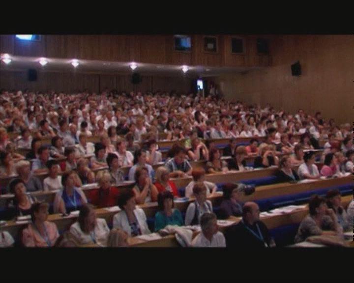Tanévnyitó és szakmai konferencia