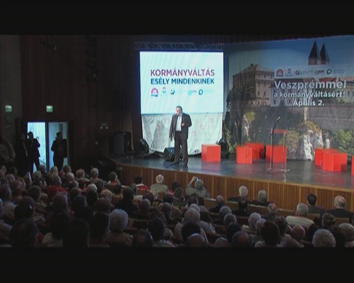 """""""Veszprémmel a kormányváltásért"""""""