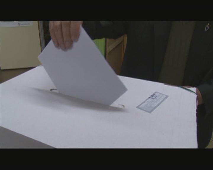 Önkormányzati választás