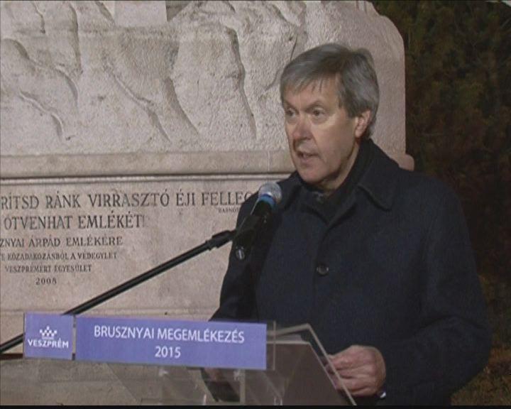 Megemlékezések Brusznyai Árpádról