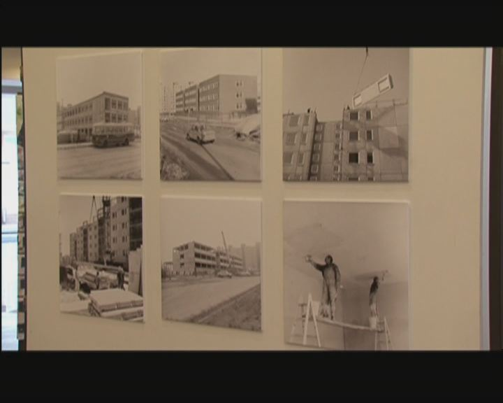 Kiállítás a Smaragdvárosról