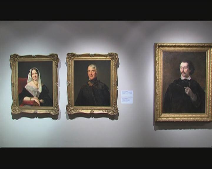 A Vaszary Galéria új képei