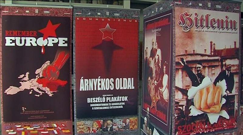 """""""A mi forradalmunk"""" – plakátkiállítás"""