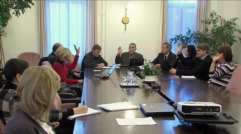 Köznevelési Bizottság