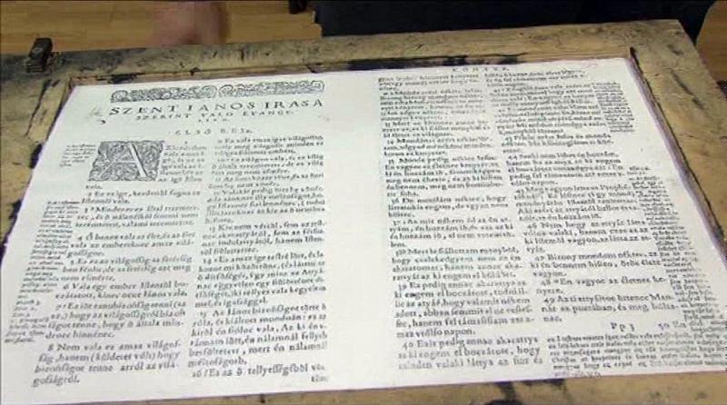 A Vizsolyi Biblia története