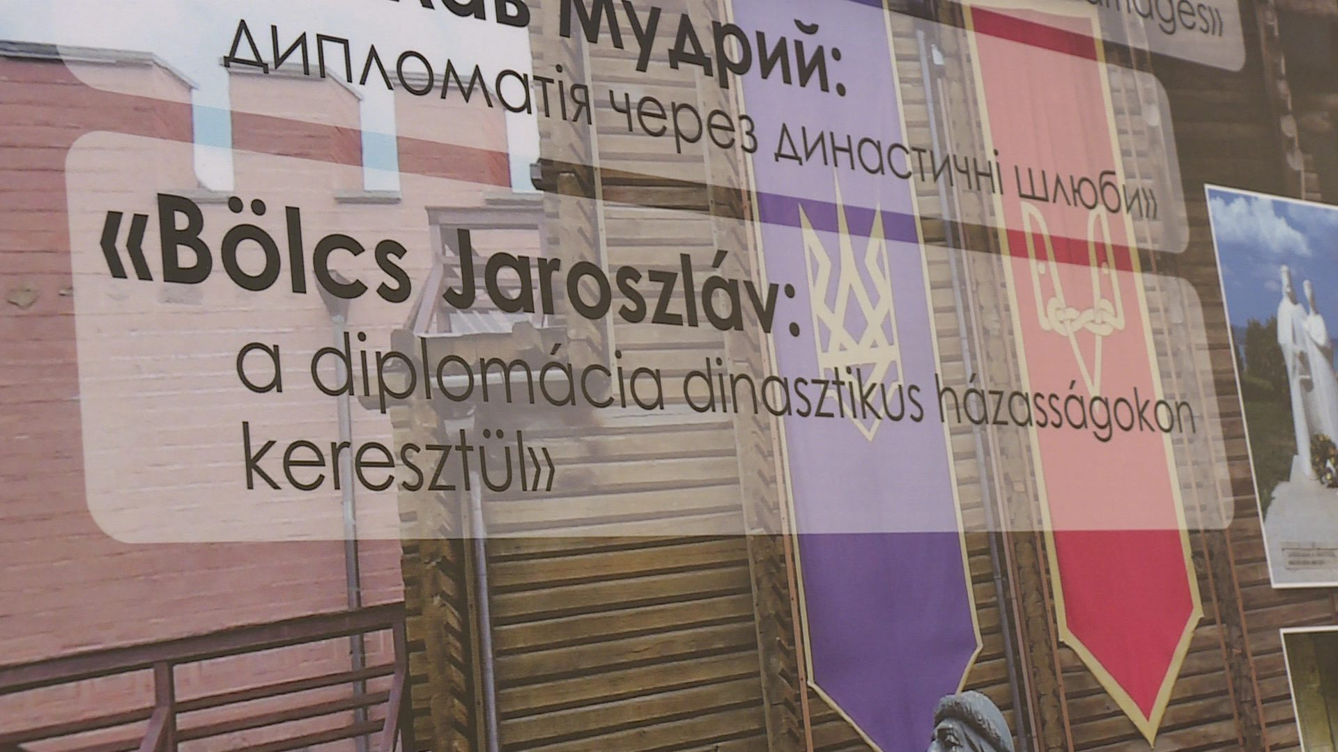Ukrán kiállítás